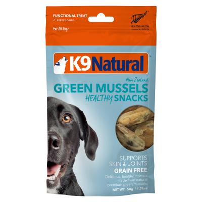 K9 Natural Healthy Snacks Green Mussel Bites Freeze Dried Treat For Dogs 50gm