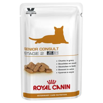 Royal Canin Vet Care Feline Senior Stage 2 Mature Pouch Wet Cat Food 100gm x 12 (ABB81)