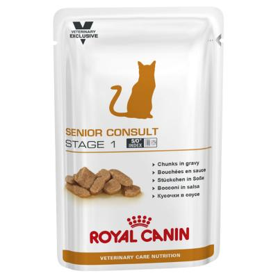 Royal Canin Vet Care Feline Senior Stage 1 Pouch For Mature Cat 100gm x 12 (ABB77)