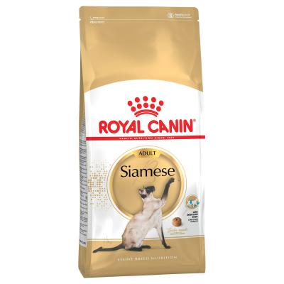 Royal Canin Siamese Adult Dry Cat Food 4kg