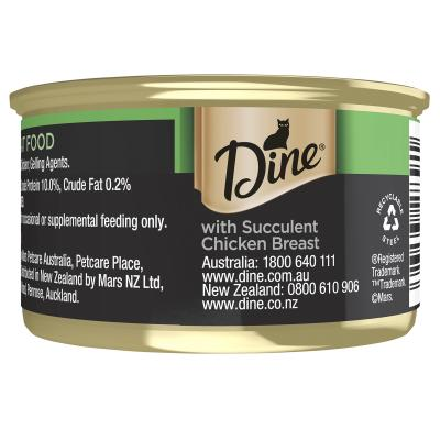 Dine Desire Succulent Chicken Breast Adult Canned Wet Cat Food 85gm x 6