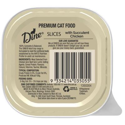 Dine Slices Succulent Chicken Adult Canned Wet Cat Food 85gm x 7