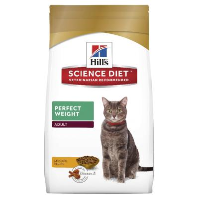Hills Science Diet Perfect Weight Adult Dry Cat Food 1.3kg (2968)