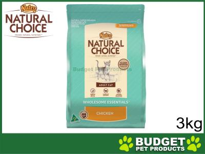 Nutro Natural Chicken Adult Dry Cat Food 3kg