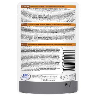 Hills Prescription Diet Feline k/d Kidney Care Chicken Pouches Wet Cat Food 85gm x 12 (3405LN)