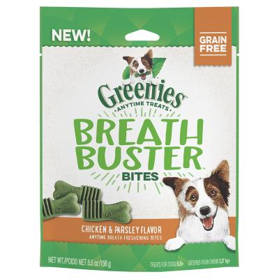 Greenies Grain Free Breath Buster Bites Chicken & Parsley Flavour Dental Treats For Dogs 156gm