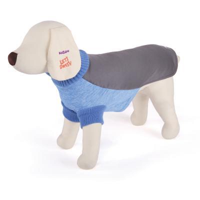Kazoo Active Jumper Dog Coat Aqua And Grey Large 59.5cm