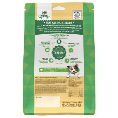 Greenies Dental Treats Grain Free Treat Teenies For Dogs 2-7kg (43 Treats) 340gm