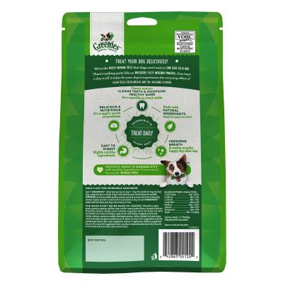 Greenies Dental Treats Original Petite For Dogs 7-11kg (20 Treats)340g