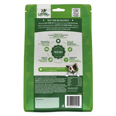 Greenies Dental Treats Original Petite For Dogs 7-11kg (30 Treats) 510gm Mega Pack