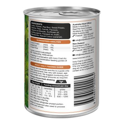 Ivory Coat Natural Health Grain Free Lamb And Sardine Stew Adult Wet Dog Food 400g x 12