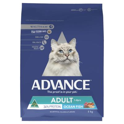 Advance Ocean Fish Adult Dry Cat Food 6kg