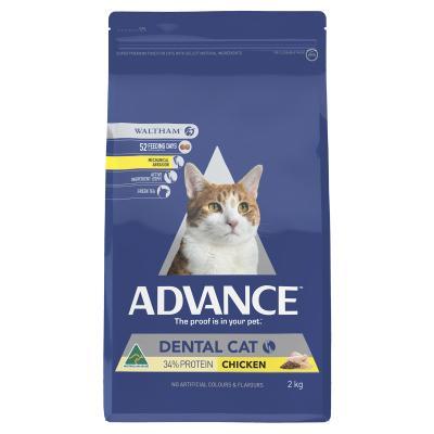 Advance Dental Chicken Adult Dry Cat Food 2kg