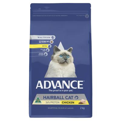 Advance Hairball Chicken Dry Cat Food 2kg