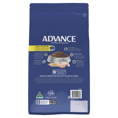 Advance Light Chicken Adult Dry Cat Food 2kg