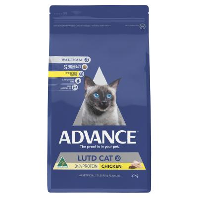 Advance LUTD Chicken Adult Dry Cat Food 2kg