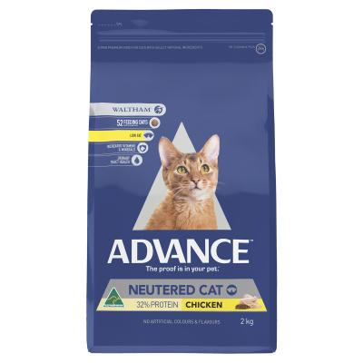 Advance Neutered Chicken Adult Dry Cat Food 2kg