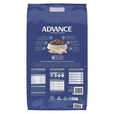Advance Large/Giant Breed Chicken Adult Dry Dog Food 15kg