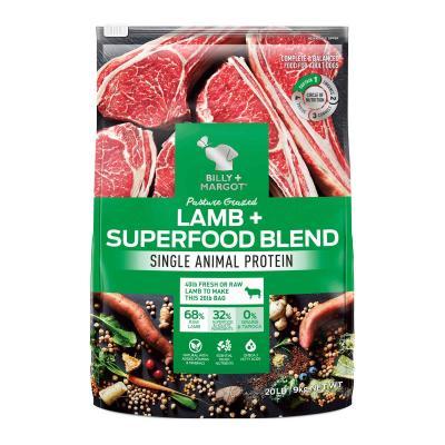 Billy + Margot Pasture Glazed Lamb + Superfood Blend Adult Dry Dog Food 9kg
