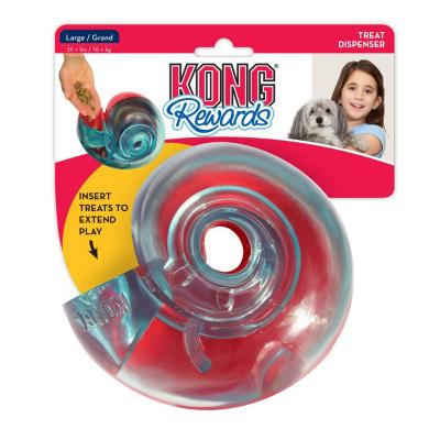 KONG Rewards Shell Large Food And Treat Dispensing Toy For Dogs