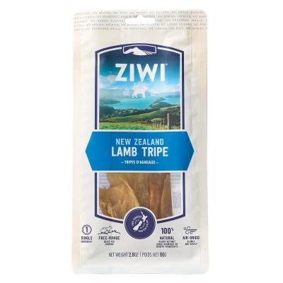 Ziwi Peak Lamb Tripe Oral Health Chew Treats For Dogs 80g