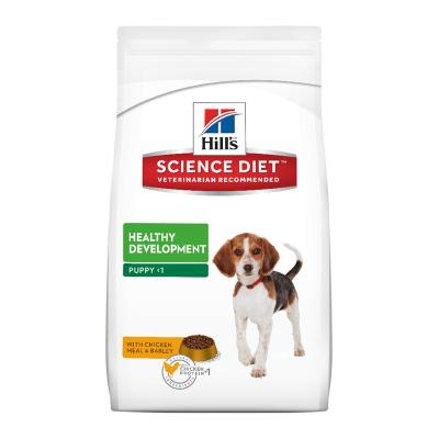 Hills Science Diet Healthy Development Puppy Dry Dog Food 12kg  (10345HG)