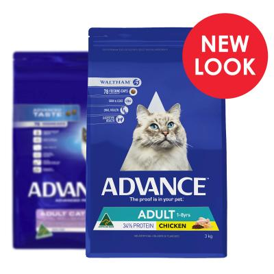 Advance Fish Adult Dry Cat Food 3kg