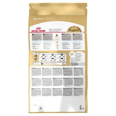 Royal Canin Ragdoll Adult Dry Cat Food 2kg