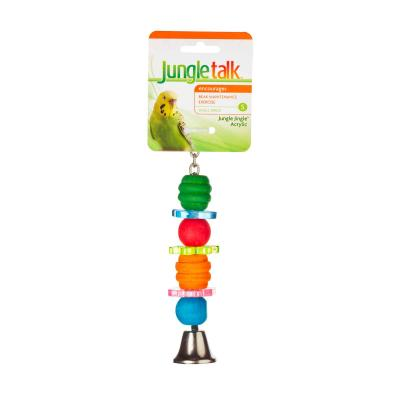 Jungle Talk Jungle Jingle Acrylic Small Toy For Birds