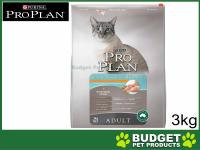 Pro Plan Urinary Tract Health Adult Dry Cat Food 3kg