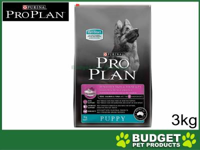 Pro Plan K9 Dry Sensitive Skin & Stomach Puppy For Dogs 3kg