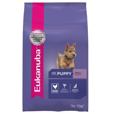 Eukanuba Small Breed Puppy Dry Dog Food 7.5kg