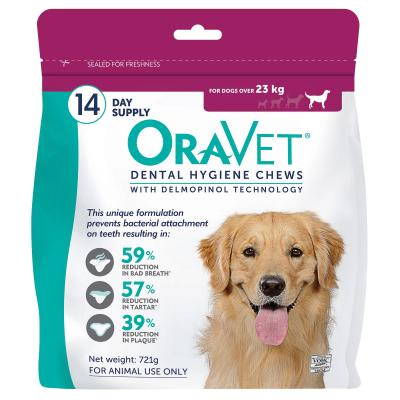 OraVet Dental Chews Large Dogs Over 23kg 14 Days Treatment