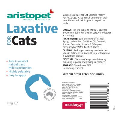 Aristopet Cat Laxative Paste For Hairballs 100gm