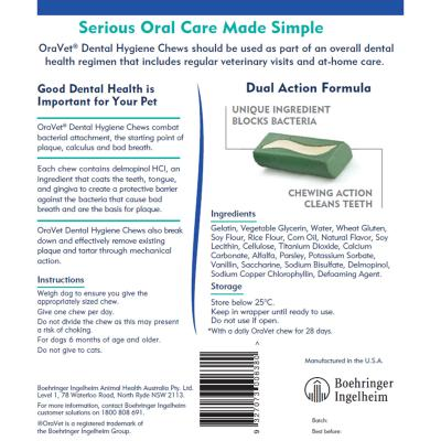 OraVet Dental Chews Small Dogs 4.5-11kg 28 Days Treatment