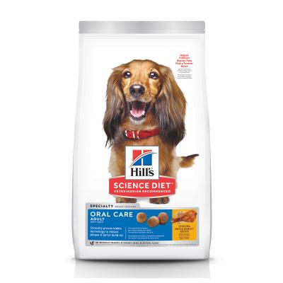 Hills Science Diet Oral Care Chicken Rice And Barley Recipe Adult Dry Dog Food 12kg (1139HG)
