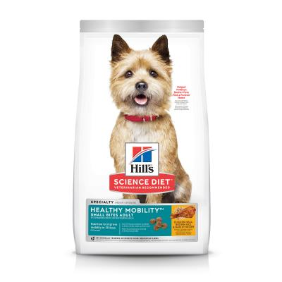 Hills Science Diet Healthy Mobility Chicken Meal Brown Rice Barley Recipe Small Bites Adult Dry Dog Food 1.81kg   (10114)