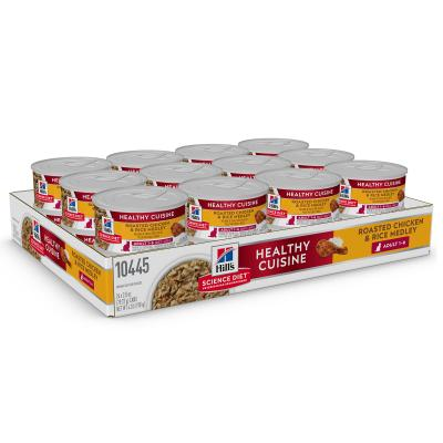 Hills Science Diet Healthy Cuisine Roasted Chicken And Rice Medley Adult Canned Wet Cat Food 79gm x 24 (10445)