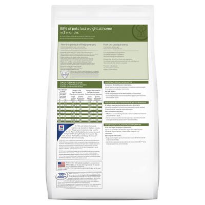 Hills Prescription Diet Canine Metabolic Weight Management Chicken Dry Dog Food 3.5kg (603946)