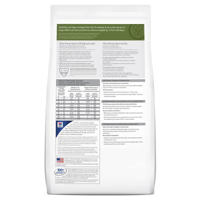 Hills Prescription Diet Canine Metabolic + Urinary Dry Dog Food 3.85kg (603823)