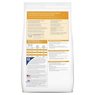 Hills Prescription Diet Feline c/d Urinary Care Multicare Stress Dry Cat Food 1.8kg (603930)