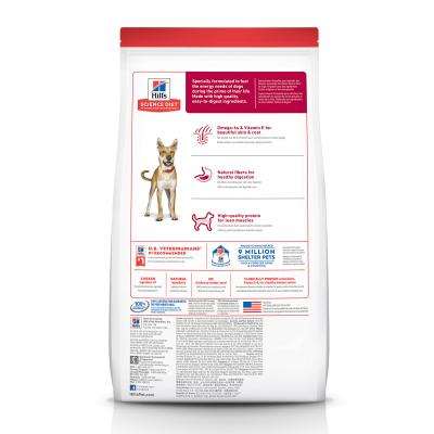 Hills Science Diet Chicken And Barley Recipe Adult Dry Dog Food 7.5kg   (6487HG)
