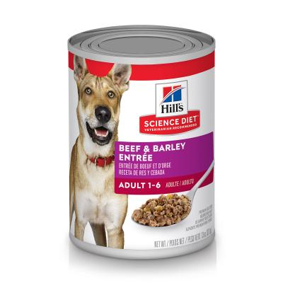 Hills Science Diet Beef And Barley Entree Adult Canned Wet Dog Food 370gm x 12  (7039)