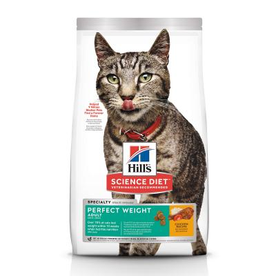 Hills Science Diet Perfect Weight Chicken Recipe Adult Dry Cat Food 3.17kg (2969)