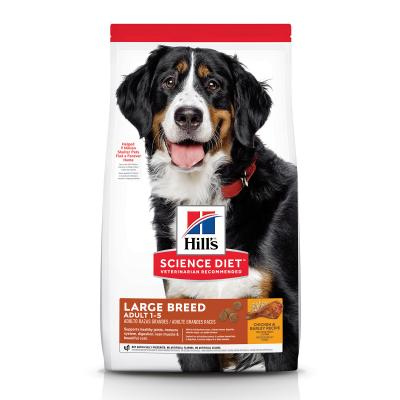 Hills Science Diet Chicken And Barley Recipe Large Breed Adult Dry Dog Food 12kg (10315HG)