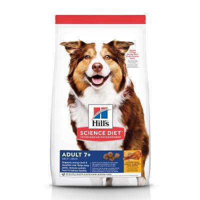Hills Science Diet Chicken Meal Barley Brown Rice Recipe 7+ Mature/Senior Dry Dog Food 12kg  (10336HG)