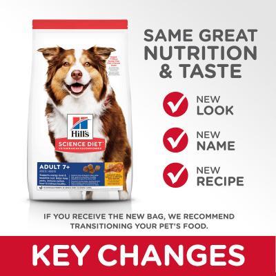 Hills Science Diet Chicken Meal Barley Brown Rice Recipe 7+ Mature/Senior Dry Dog Food 7.5kg  (6939HG)