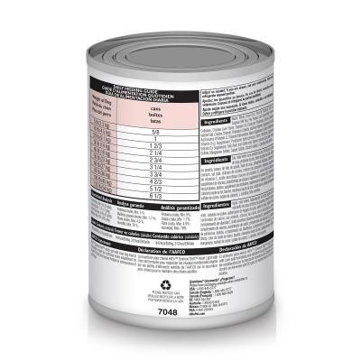 Hills Science Diet Light With Liver Adult Canned Wet Dog Food 370gm x 12  (7048)