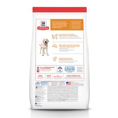 Hills Science Diet Chicken Meal And Barley Light Large Breed Adult Dry Dog Food 12kg (10318HG)