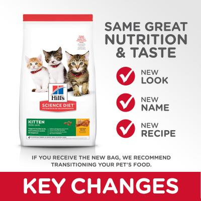 Hills Science Diet Healthy Development Kitten Chicken Recipe Dry Cat Food 4kg (10308HG)